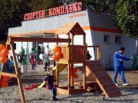 Нов спортен комплекс откриха в Левски