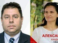 Балотаж между Любка Александрова и Здравко Дафинов в Левски днес