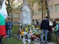 """Заради честването на Деня на будителите част от ул. """"Иван Вазов"""" ще бъде затворена за движение временно"""