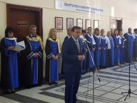 Педагогическият колеж в Плевен откри новата академична година