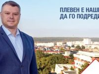 Илиян Йончев, БСП: Плевен не е сметище!