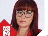 Инж. Зорница Йоткова, БСП: Да постигнем заедно промяната в Община Долни Дъбник!
