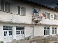 Обновяват административните сгради на кметствата в Ракита, Реселец и Сухаче