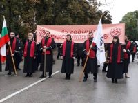 С празнично шествие започна юбилейната вечер по повод 45 години Медицински университет – Плевен