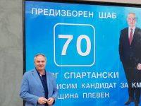 """Предизборният щаб на Георг Спартански с офис на площад """"Свобода"""""""