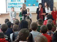 """В ОУ """"Лазар Станев"""" отличиха ученици за Деня на народните будители"""