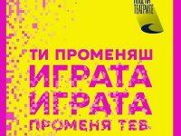 """Драматично-куклен театър """"Иван Радоев"""" с три представления за Нощта на театрите"""