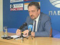 Общински съвет – Плевен избра Комисия за противодействие на корупцията
