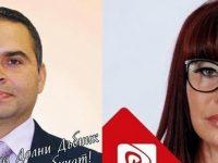 В Долни Дъбник избират кмет на община между Иван Ветов и Зорница Йоткова