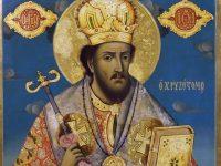 Православната църква почита днес паметта на Свети Йоан Златоуст