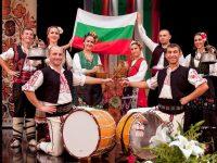 """Курбан и празничен концерт на """"Асти денс"""" за събора на село Лазарово"""