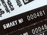 """БК """"Спартак"""" – Плевен пусна в продажба билетите за мача с """"Балкан"""""""