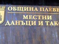 Над 24 млн. лева са постъпленията от местни данъци и такси в община Плевен