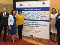 Екип от Езикова гимназия – Плевен участва в годишна национална среща на NABEC