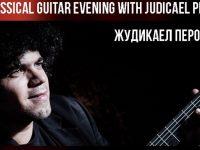 С концерт на Жудикаел Пероа продължава днес Международният фестивал на китарата Плевен 2019