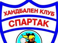 """Мъжкият и женският отбор на ХК """"Спартак"""" – Плевен с две топ срещи днес"""
