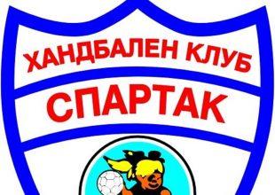 """Мъжкият и женският отбор на ХК """"Спартак"""" – Плевен с две топ срещи тази неделя"""