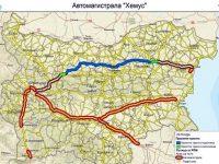 """Важно съобщение за собствениците на имоти в обхвата на АМ """"Хемус"""" в община Плевен"""