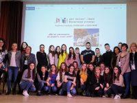 """Училища от Варна и Кюстендил гостуваха на ДФСГ """"Интелект"""""""