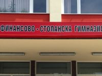 """В ДФСГ """"Интелект"""" – Плевен отбелязаха Световния ден на информацията"""