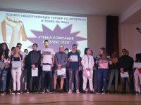 """Есенен турнир по волейбол и тенис на маса се проведе в ДФСГ """"Интелект"""""""
