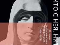"""Изложба за 135 години от рождението на Ангел Спасов откриват днес в ХГ """"Илия Бешков"""""""