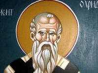 Църквата почита днес Свети Климент Охрдиски и Свещеномъченик Климент