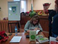 """Съдия Силвия Кръстева представи книгата си """"Откриване на производство по несъстоятелност"""""""