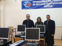 Ротари клуб Плевен Центрум дари компютри на Професионалната гимназия по механоелектротехника