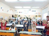 Екоинспекторите проведоха открит урок за защитените територии в плевенско училище