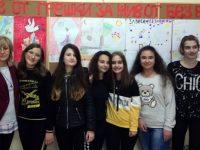 """Проект, посветен на здравето, реализират в ОУ """"Лазар Станев"""" – Плевен"""