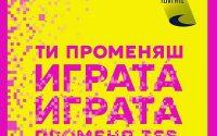 """Драматично-куклен театър """"Иван Радоев"""" с три представления днес за Нощта на театрите"""