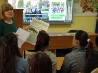 """Вестникът на СУ """"Иван Вазов"""" – Плевен събра на работна среща иновативни училища"""