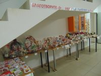 """Децата от ДГ""""Щастливо детство"""" откриха Коледния си благотворителен базар – снимки"""