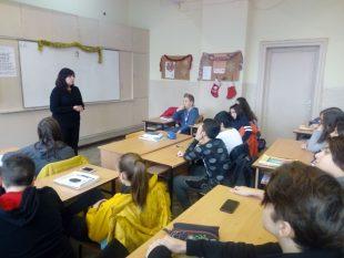 """И учениците от ОУ """"Лазар Станев"""" се включиха в Националната седмица на четенето"""