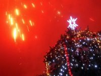 На коледно-новогодишно тържество канят в Гулянци днес