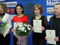 Дружеството на журналистите в Плевен връчи годишните си награди