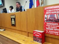 Общинският съвет в Плевен се включи в благотворителната кауза на Мото Коледа 2019