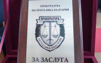 """Главният прокурор отличи Ваня Савова със знак """"За Заслуга"""" и грамота!"""