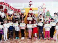 """Малчугани от ДГ """"Слънце""""- Левски с приз за """"Най-усмихнати деца в детската градина"""""""