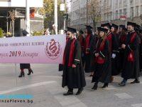 В празнично шествие преминаха младите лекари от Випуск 2019 на МУ – Плевен /снимки и видео/