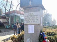 В Плевен ще бъде почетена паметта на жертвите на тоталитарния режим