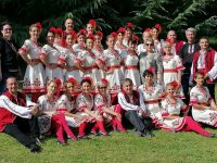 """ФТК """"Българско хоро"""" – Плевен започва годината с устрем към нови върхове"""