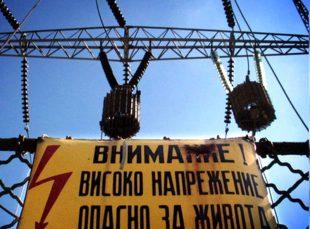 Разкриха кражба на ток в Кнежа