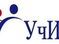 Плевен ще е домакин на ученическа конференция на УчИМИ