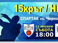 """БК """"Спартак"""" приема отбора на """"Черно море – Тича"""" днес"""
