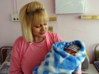 Момченце е бебе на 2020 година в община Левски