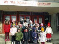 """Бъдещи първокласници на ДГ """"Калина"""" – Плевен гостуваха в ОУ """"Св.Климент Охридски"""""""