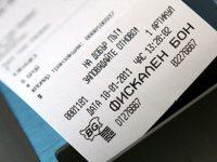 НАП – Плевен: Касовите бележки при пазаруване онлайн вече могат да не са от фискално устройство