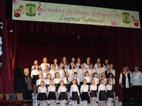 """Първи фестивал за стара градска песен """"Спартак Бутански"""" се проведе в Кнежа"""